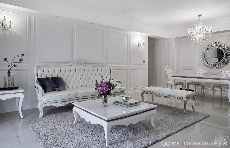 新古典風客廳