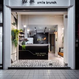 微食Smile Brunch