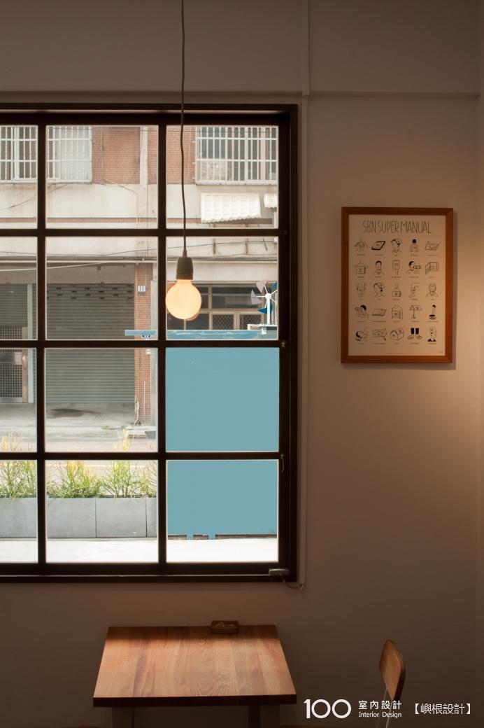 人文風餐廳