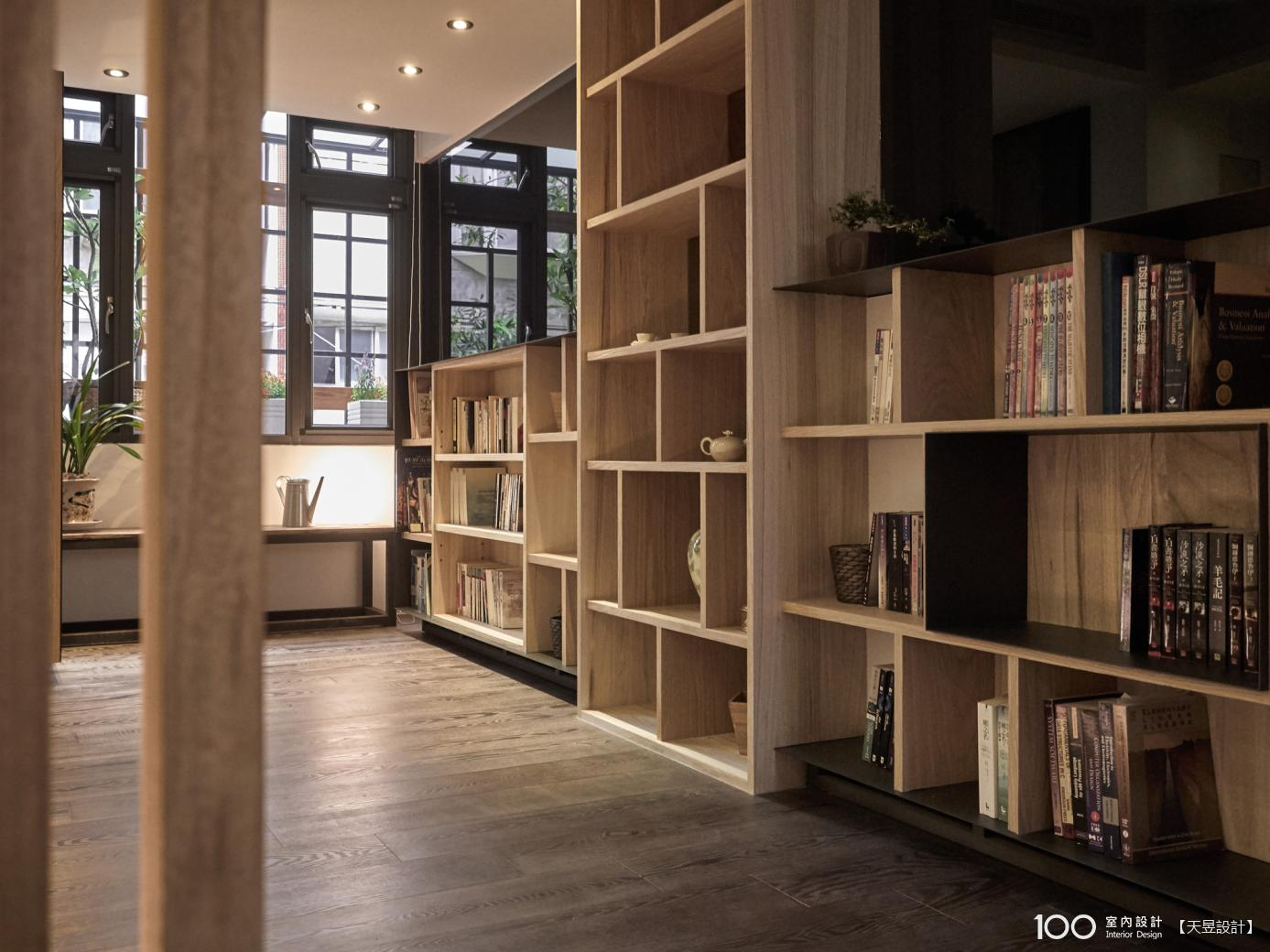 現代風書房